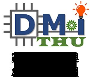 DMI-logo-with-white-text-0412