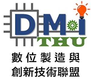 DMI-logo-with-white-text-0412